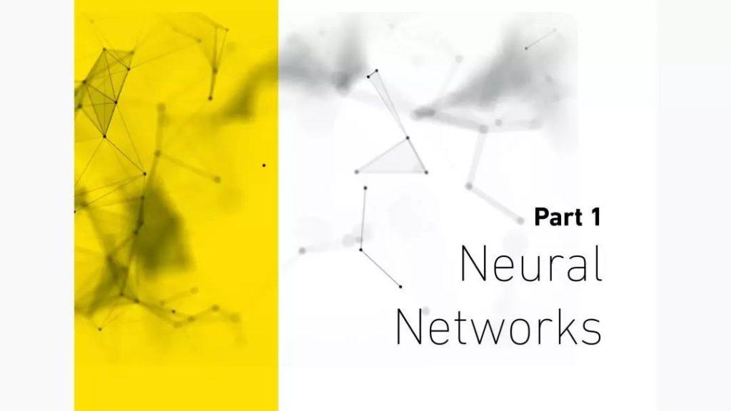 神经网络基础知识