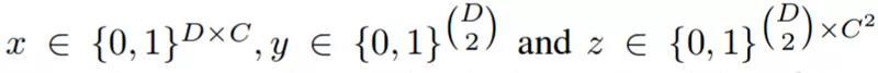 二元随机变量的域