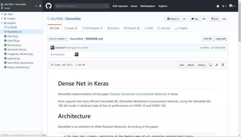 DenseNet的readme文档