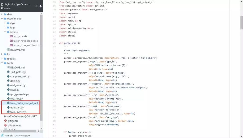 faster-rcnn的3个训练文件
