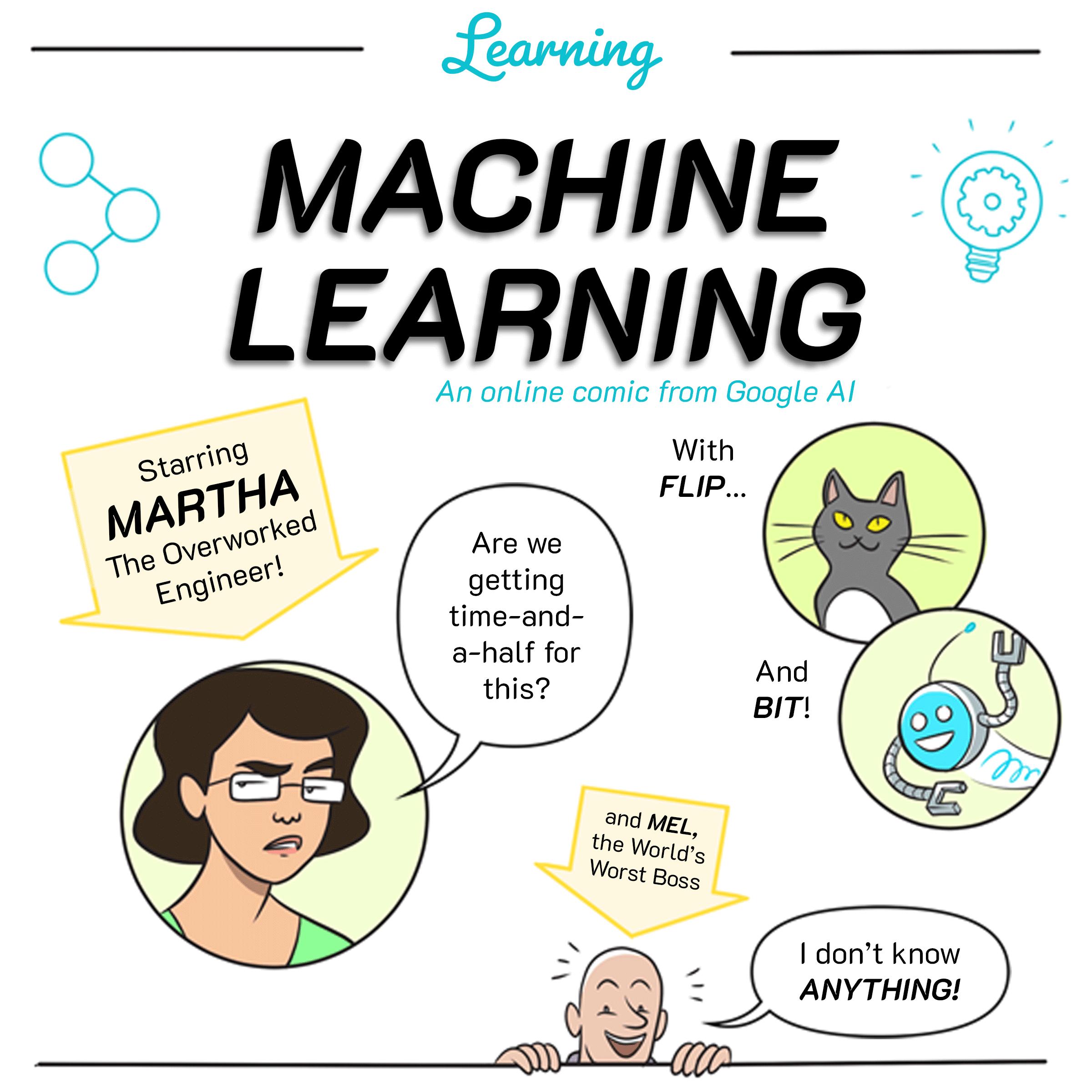 谷歌出品机器学习漫画教程